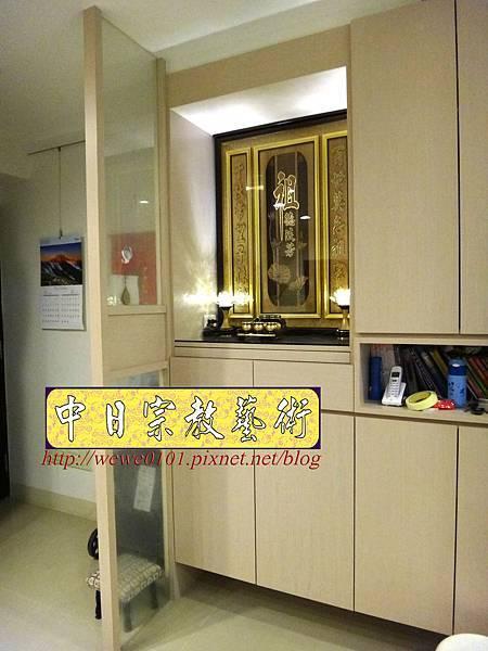 E9002.系統櫃式公媽櫥 裝潢式祖先櫥 木雕公媽聯祖先聯製作.jpg
