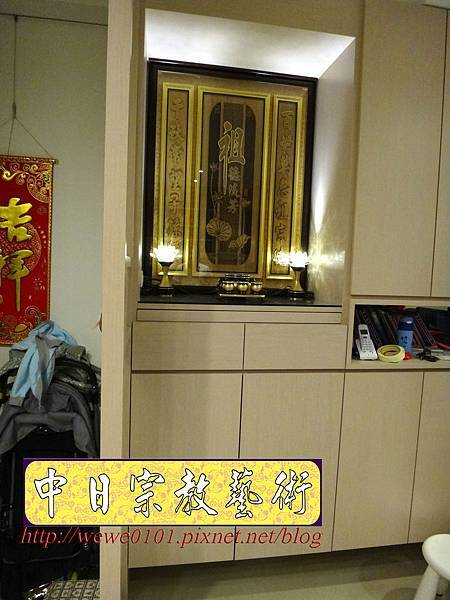 E9006.系統櫃式公媽櫥 裝潢式祖先櫥 木雕公媽聯祖先聯製作.jpg