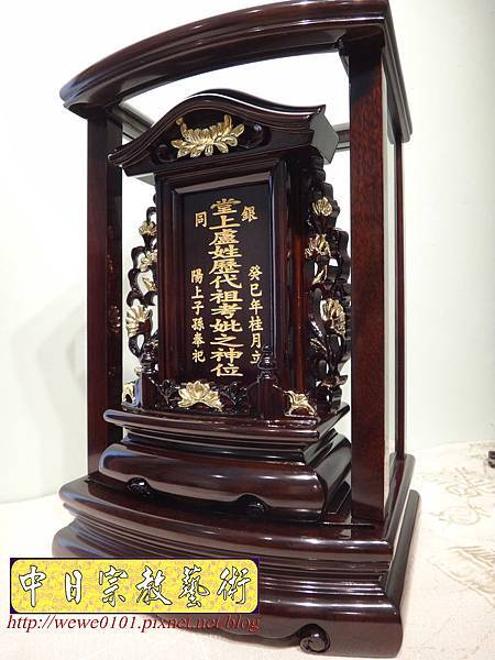 E9112.祖先牌位雕刻 9寸3祖先龕 黑紫檀公媽龕.jpg
