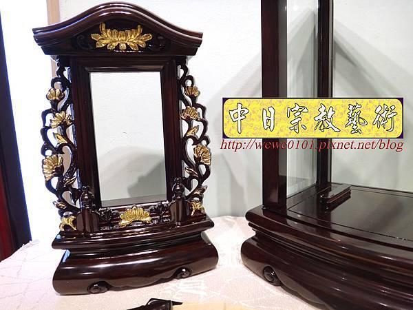 E9116.祖先牌位雕刻 9寸3祖先龕 黑紫檀公媽龕.jpg