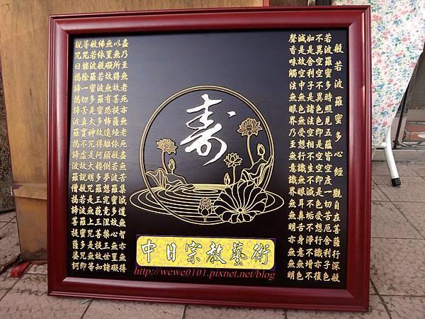 E9201.時尚公媽聯對製作 實木雕刻祖先聯 貼金箔版.jpg