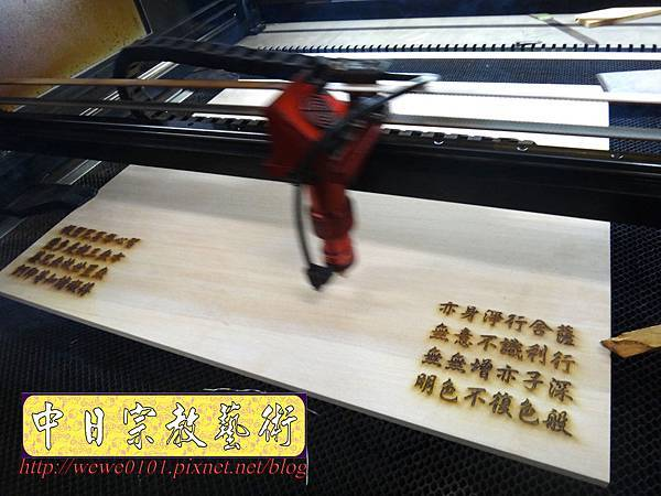 E9202.時尚公媽聯對製作 實木雕刻祖先聯 貼金箔版.jpg