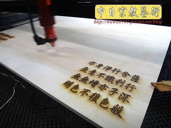 E9203.時尚公媽聯對製作 實木雕刻祖先聯 貼金箔版.jpg