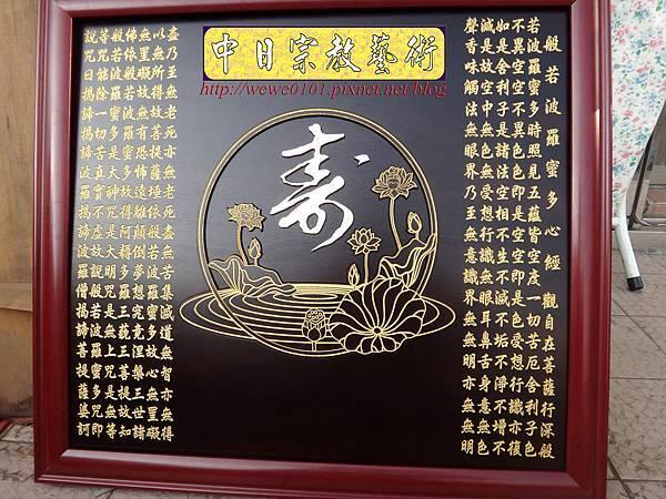 E9204.時尚公媽聯對製作 實木雕刻祖先聯 貼金箔版.jpg