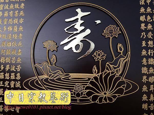 E9205.時尚公媽聯對製作 實木雕刻祖先聯 貼金箔版.jpg
