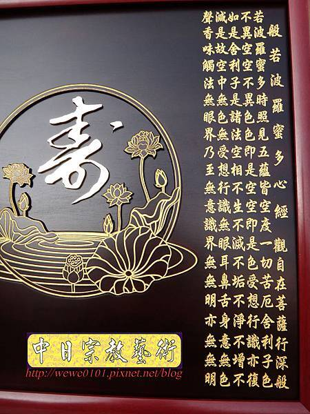 E9206.時尚公媽聯對製作 實木雕刻祖先聯 貼金箔版.jpg