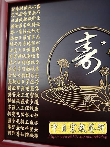 E9207.時尚公媽聯對製作 實木雕刻祖先聯 貼金箔版.jpg