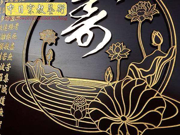 E9209.時尚公媽聯對製作 實木雕刻祖先聯 貼金箔版.jpg