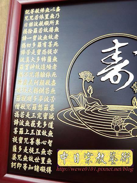 E9211.時尚公媽聯對製作 實木雕刻祖先聯 貼金箔版.jpg