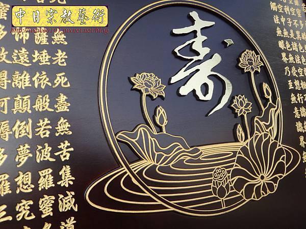 E9212.時尚公媽聯對製作 實木雕刻祖先聯 貼金箔版.jpg