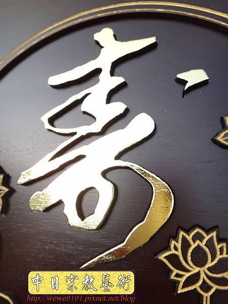 E9213.時尚公媽聯對製作 實木雕刻祖先聯 貼金箔版.jpg