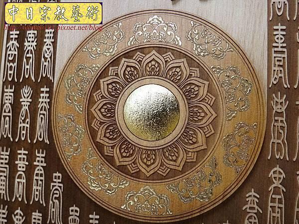 E9311.時尚祖先桌聯雕刻 現代公媽桌聯 祖德留芳 百壽實木雕刻.jpg