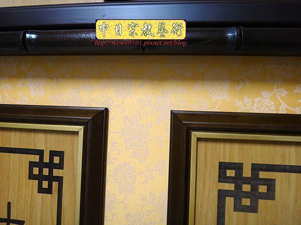 B24511.神桌背景設計~ML心經大悲咒經文木雕聯.jpg