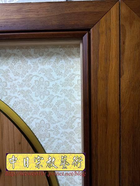 B24906.佛堂神桌聯對設計~佛道心 大佛字 金字木雕聯.jpg
