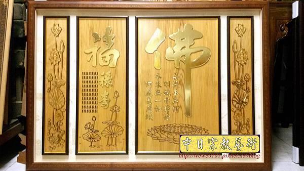 B26502.神桌背景設計~蓮花座 大佛字 福祿壽 金字.jpg