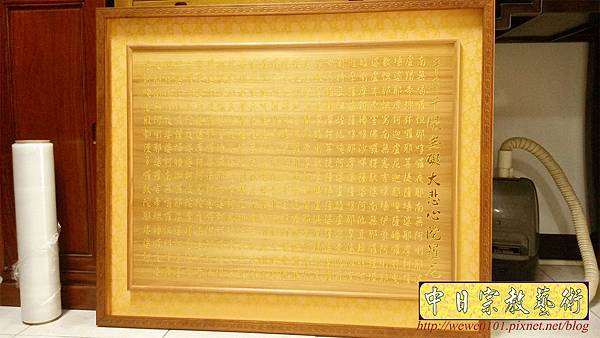 B27102.神桌背景設計~大悲咒 雷射雕刻佛聯.jpg