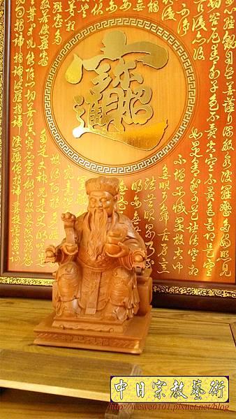 B27202.神桌背景設計~招財進寶 心經 金字 雷射雕刻佛聯.jpg