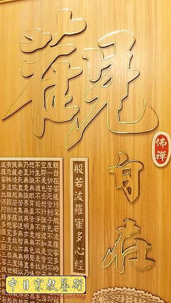 B27306.神桌背景設計~觀自在 心經 雷射雕刻佛聯.jpg