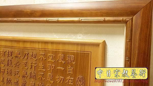 B28905.神桌背景設計~陽雕心經 雷射雕刻佛聯.jpg