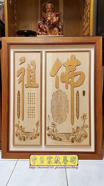 B27901神桌背景設計~蓮花池 大佛字 心經雷射雕刻佛聯.jpg