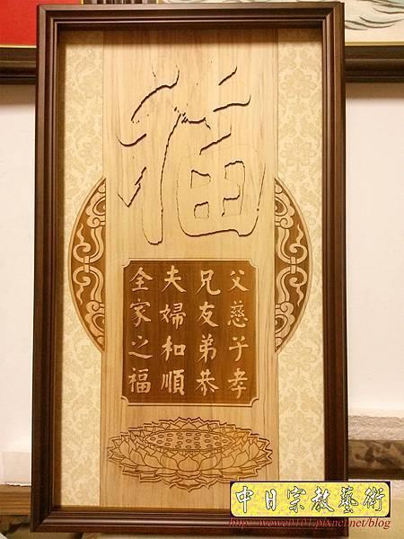 B28201神桌背景設計~蓮花座 福字.jpg