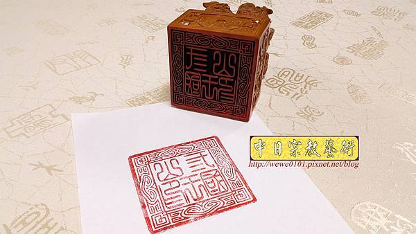 I14801.神明印章 宮印章雕刻 廟印章製作 神印 佛印.jpg