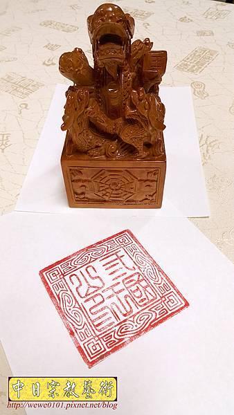 I14803.神明印章 宮印章雕刻 廟印章製作 神印 佛印.jpg
