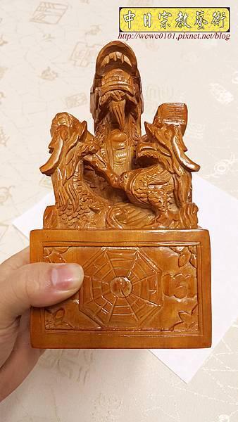 I14804.神明印章 宮印章雕刻 廟印章製作 神印 佛印.jpg