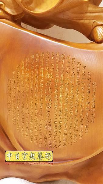 I14902.達摩藝品 心經雷射雕刻.jpg