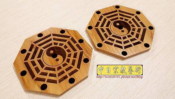 I15010.八卦盤 水晶球木製底座.jpg