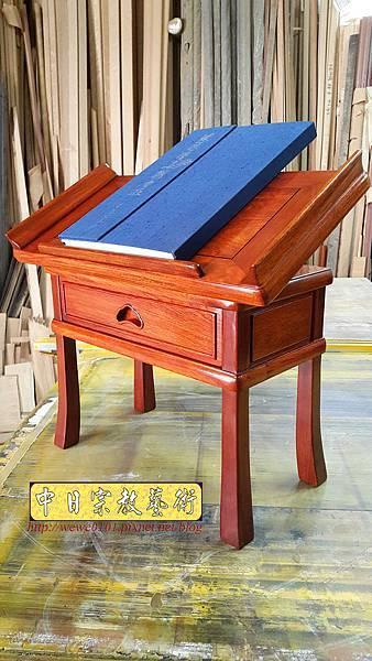 M18108.讀經桌 讀經架 花梨木經書桌 可調式讀經桌.jpg