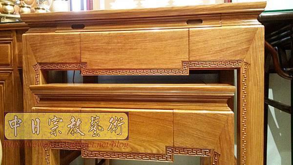 M18903.黃花梨木神桌 灣腳精雕龍紋佛桌樣式 2尺9小神桌.jpg