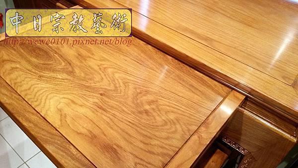 M18908.黃花梨木神桌 灣腳精雕龍紋佛桌樣式 2尺9小神桌.jpg