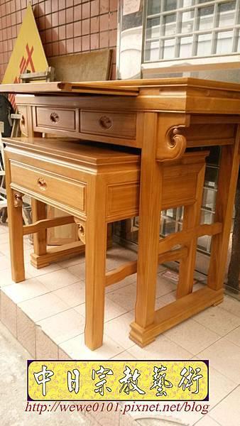 M19203.天然柚木佛桌製作 4尺2神桌 明式公媽桌樣式.jpg