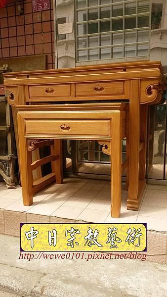 M19204.天然柚木佛桌製作 4尺2神桌 明式公媽桌樣式.jpg