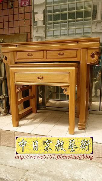 M19205.天然柚木佛桌製作 4尺2神桌 明式公媽桌樣式.jpg
