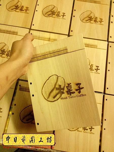 J3602.咖啡廳 MENU封面製作 實木雕刻.jpg