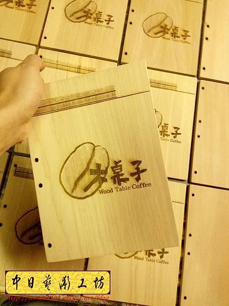 J3601.咖啡廳 MENU封面製作 實木雕刻.jpg