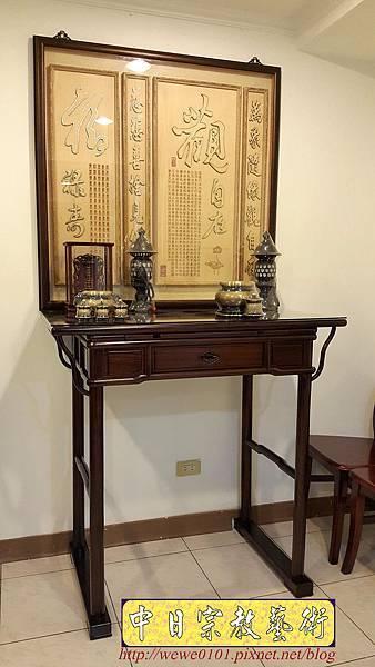 O0202.現代佛桌三尺六神桌樣式 觀自在佛祖聯.jpg