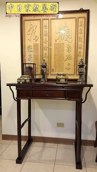 O0201.現代佛桌三尺六神桌樣式 觀自在佛祖聯.jpg