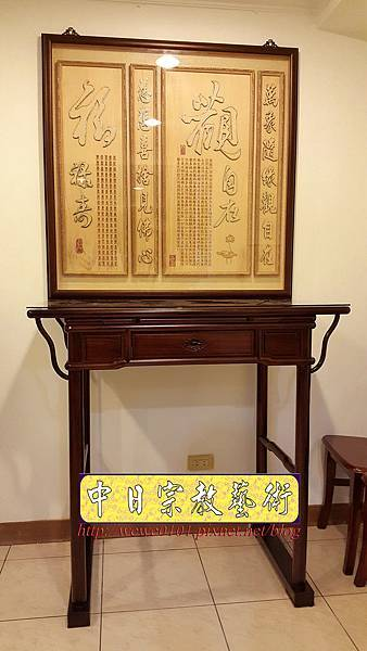 O0204.現代佛桌三尺六神桌樣式 觀自在佛祖聯.jpg