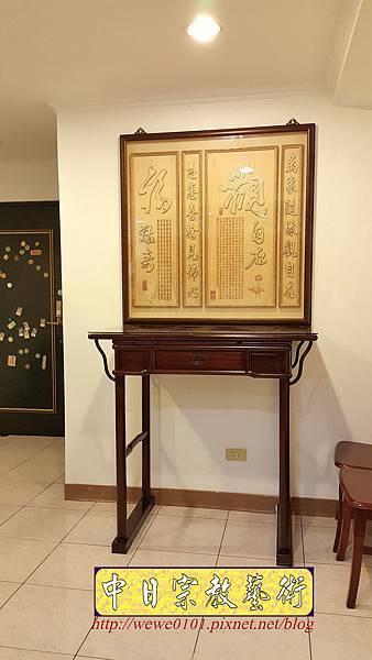 O0206.現代佛桌三尺六神桌樣式 觀自在佛祖聯.jpg