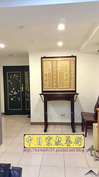 O0207.現代佛桌三尺六神桌樣式 觀自在佛祖聯.jpg