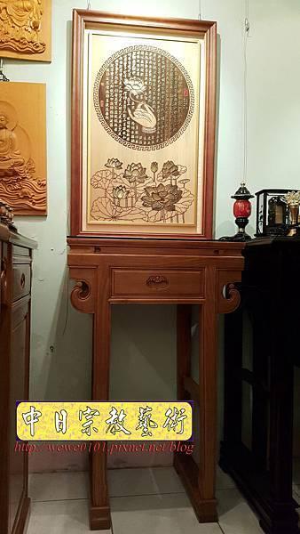 O0602.二尺明式柚木佛桌 圓心經木雕聯.jpg