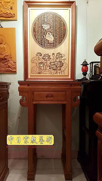 O0604.二尺明式柚木佛桌 圓心經木雕聯.jpg