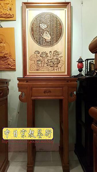 O0601.二尺明式柚木佛桌 圓心經木雕聯.jpg