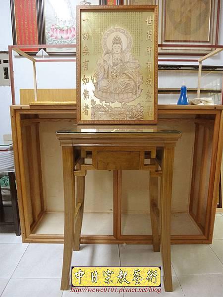 O0701.現代佛桌 二尺單上桌 八腳桌 影刻觀音聯.JPG