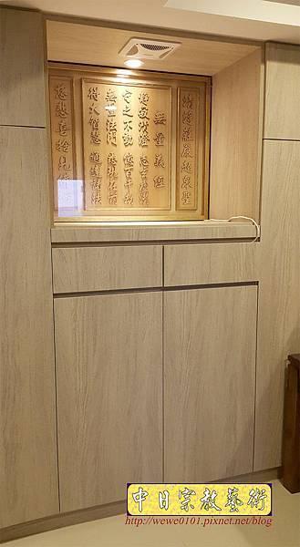 P1202.裝橫式佛櫃 現代佛櫥 無量義經木雕聯.jpg