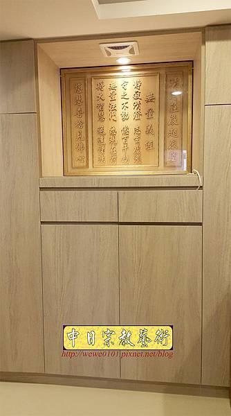 P1201.裝橫式佛櫃 現代佛櫥 無量義經木雕聯.jpg