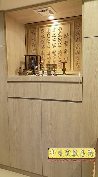 P1206.裝橫式佛櫃 現代佛櫥 無量義經木雕聯.jpg